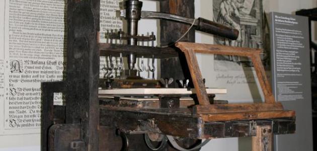 من اخترع الطباعة