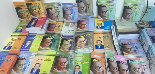 متى توفي مصطفى محمود