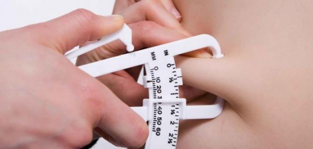 كيف أعرف نسبة الدهون في الجسم