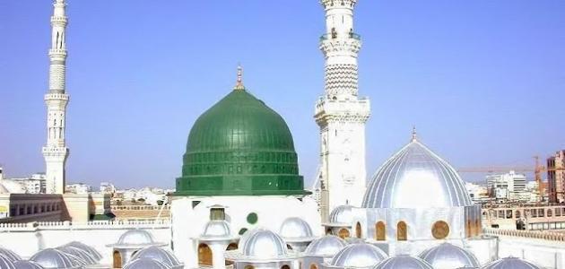 أين يقع قبر الرسول محمد