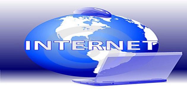 كيف تتعلم الإنترنت مجاناً