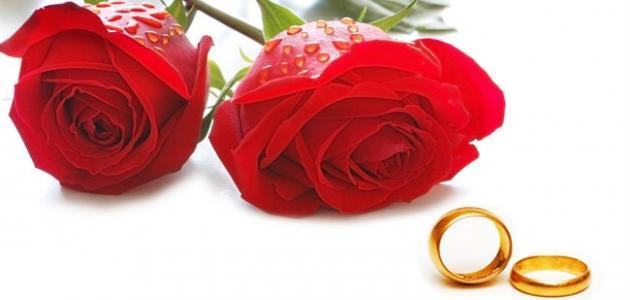 Bildergebnis für الزواج