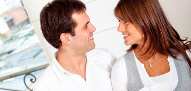 ما هو الزواج المسيار