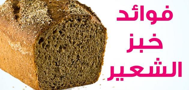 أل م ع ج نات و أل م خ بوزات Pastry And Baked الصفحة 5 منتدى الزاهد