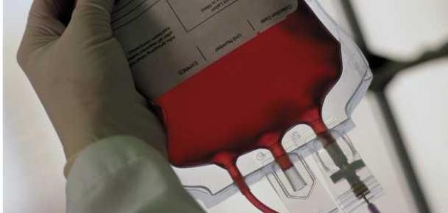 من مكتشف نقل الدم