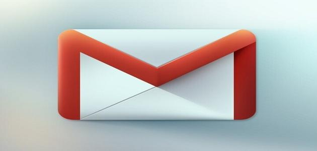 كيف يتم كتابة البريد الإلكتروني