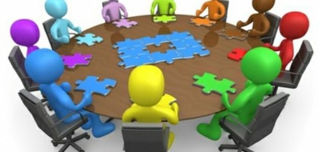 فوائد العمل الجماعي