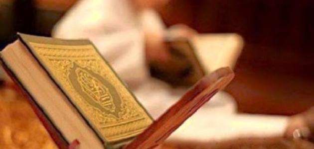 طرق لحفظ القرآن