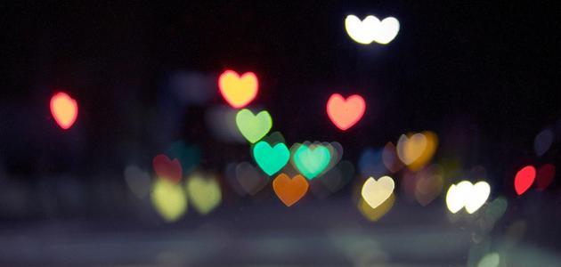 كلمات حب للحبيب