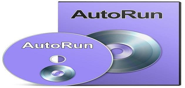 كيف أتخلص من فيروس AutoRun