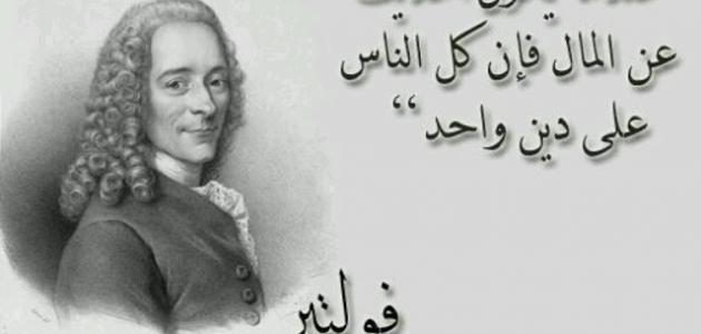 حكـــم مصورة
