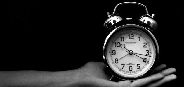 أهمية الوقت في حياة المسلم