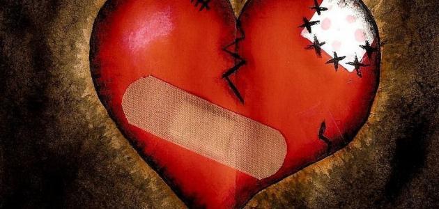 كلام من قلب مجروح