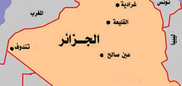 أهمية موقع الجزائر