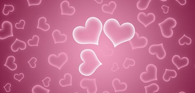 كلام مختصر عن الحب