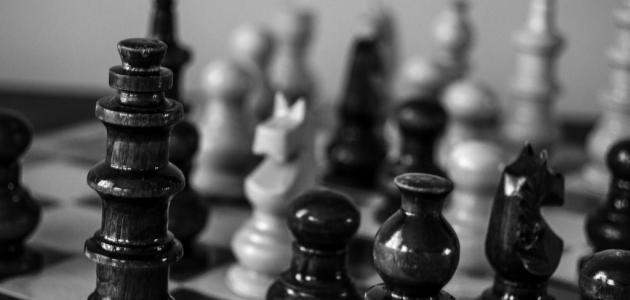 طريقة لعبة الشطرنج