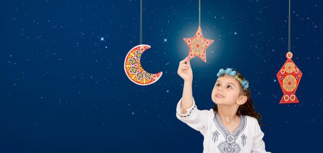 فوائد شهر رمضان - موضوع