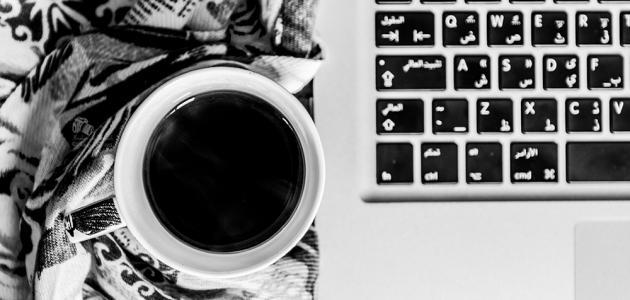 كلام جميل عن القهوة