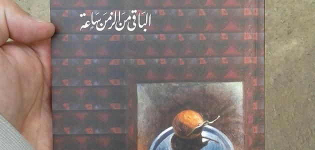 كﻻم and اقوال مشاهير image