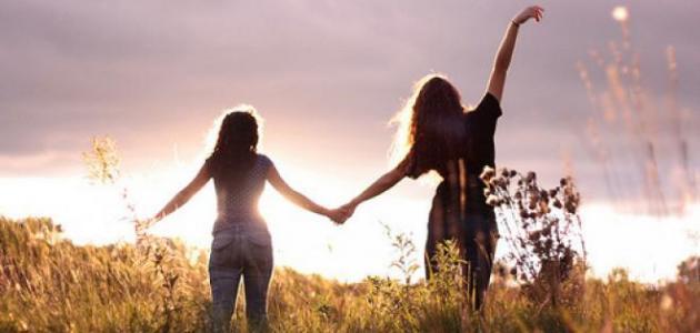 عبارات مؤثرة عن الصداقة