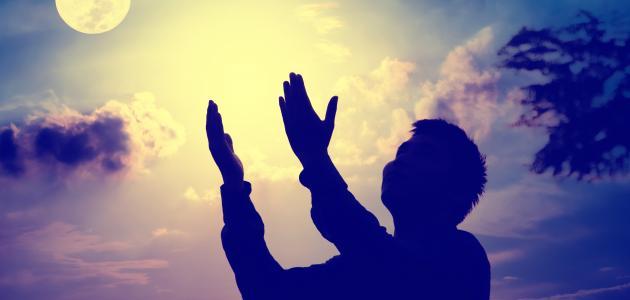 أجمل دعاء إلى الله
