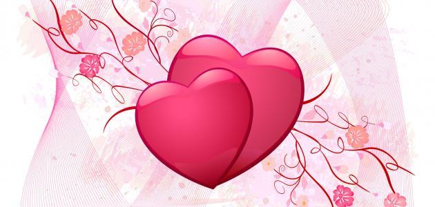 كلام الحب الجميل