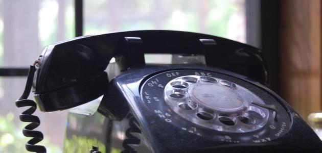 أهمية الاتصالات في حياتنا