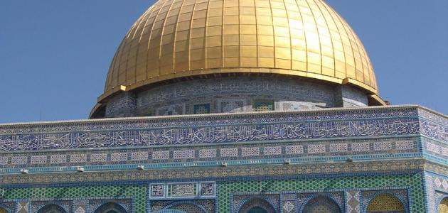 من زهرة المدائن إلى الحلم العربى …القدس عربية فلسطينية… القدس لنا