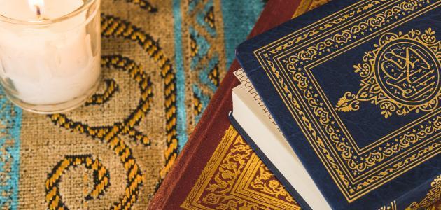حكم وأقوال إسلامية