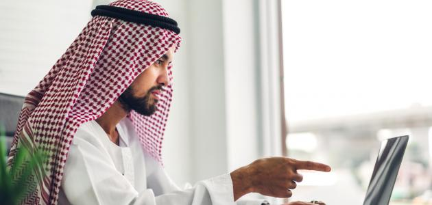 أهمية العمل في الإسلام