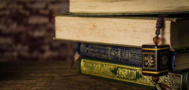 أهم سمات الحديث القدسي