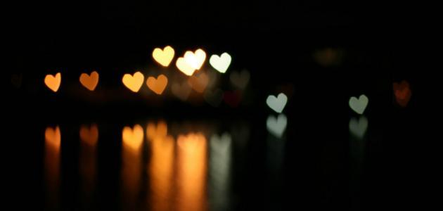 قصيدة عن الحب الحقيقي