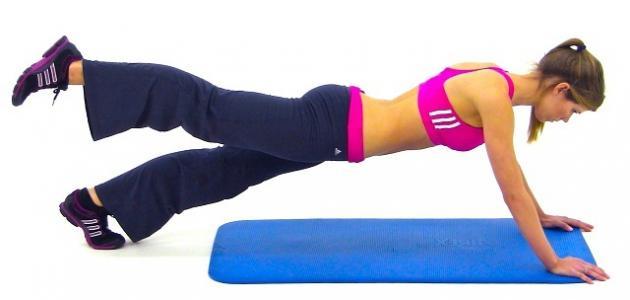 أفضل طريقة لشد الجسم