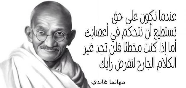 أقوال الحكماء والفلاسفة