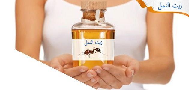 فوائد زيت النمل