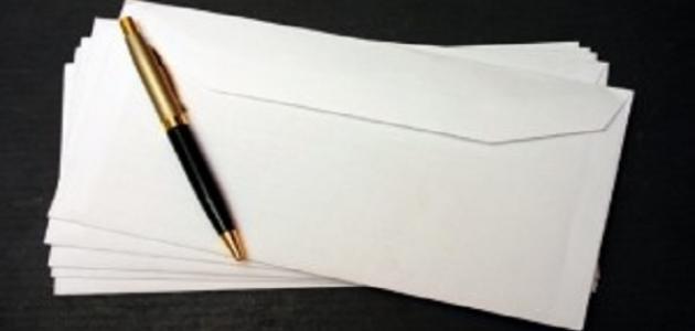 طريقة كتابة خطاب رسمي