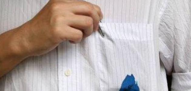 كيف أزيل الحبر الجاف من الملابس