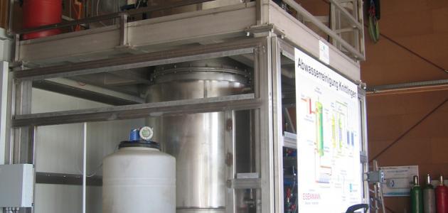 مراحل معالجة المياه المستعملة