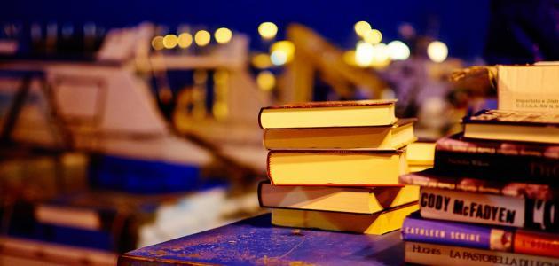 أهمية المطالعة في حياة الإنسان