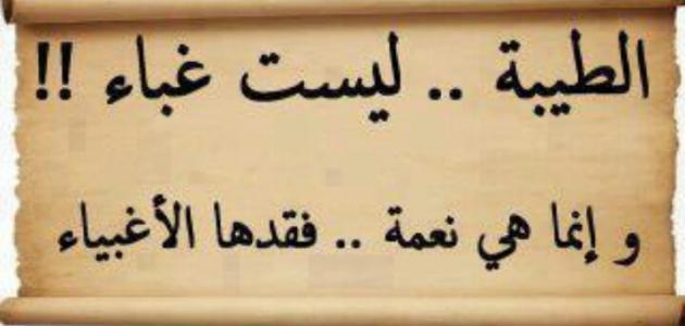 حكم تعلم اللغة الانجليزية في الإسلام