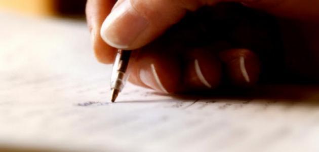 خطوات كتابة تقرير