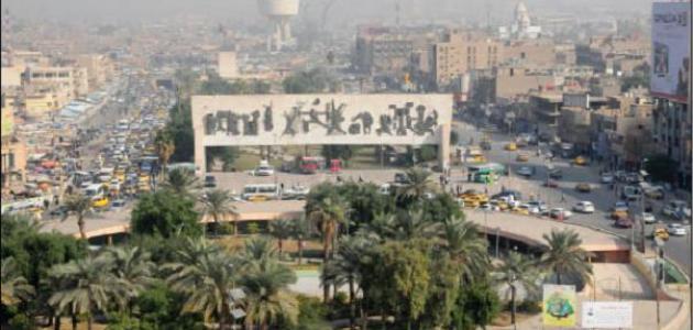 شعر عن بغداد