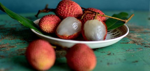 فوائد فاكهة الليتشي