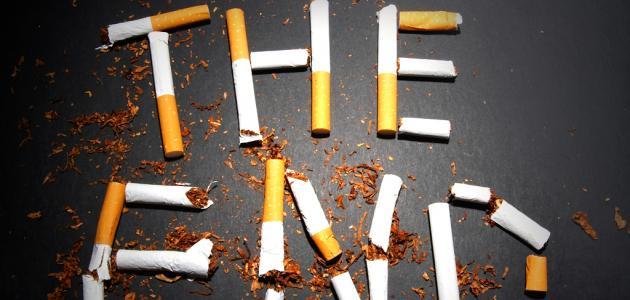 طرق للإقلاع عن التدخين