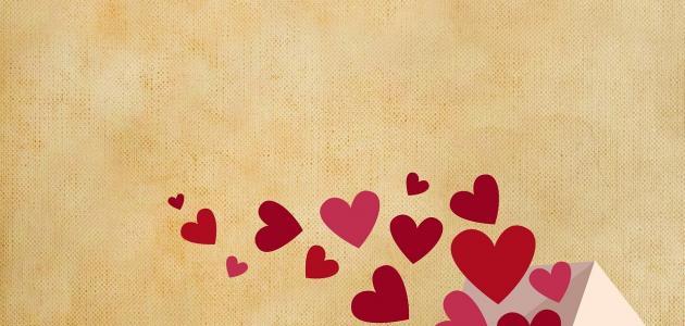 كلمات في الحب للحبيب
