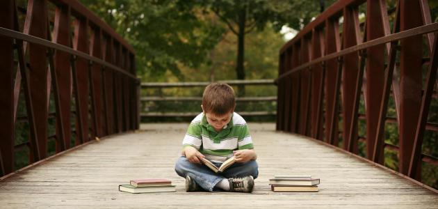 فوائد القراءة والمطالعة