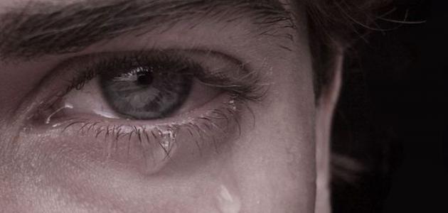 عبارات حزينة ومؤلمة
