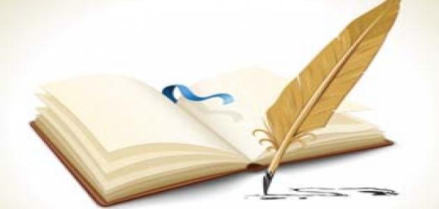 بحث عن كتاب الشعر والشعراء
