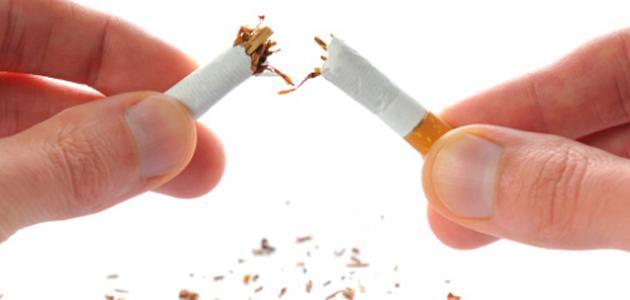 مراحل الإقلاع عن التدخين - موضوع