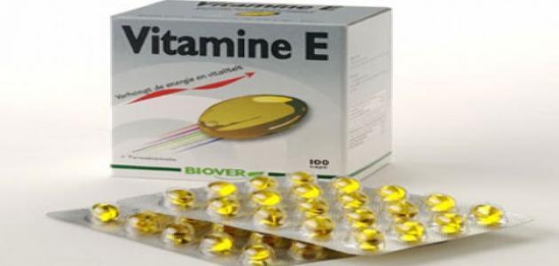 فوائد فيتامين هـ للجسم